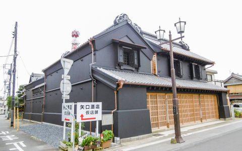 茨城県指定文化財 矢口家住宅修復工事