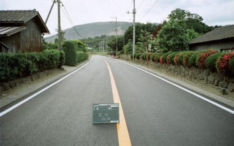 茨城県土浦土木事務所 道路補修舗装工事